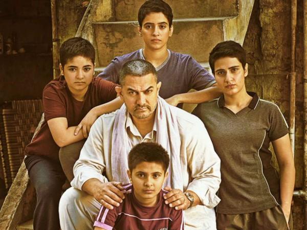 Regal Cinema, Delhi, Aamir Khan, Dangal, Narendra Modi