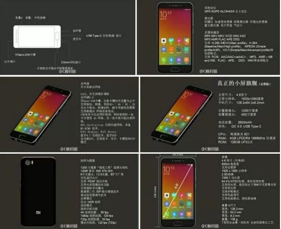 Xiaomi Mi S, Xiaomi Mi 5, Xiaomi Mi S images, Xiaomi Mi S features, CES 2017
