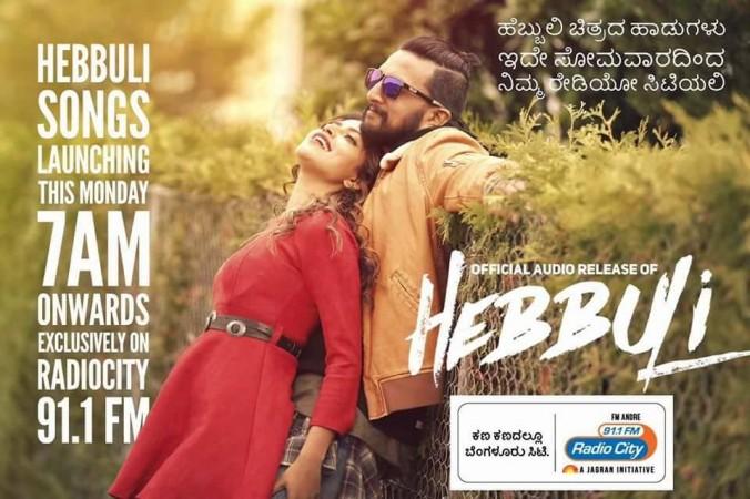 Hebbuli, Sudeep, Amala Paul