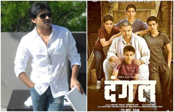 Dangal Movie Review Pawan Kalyan Lauds Aamir Khan Nitesh Tiwari