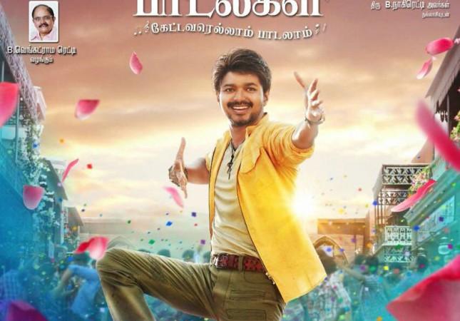 Vijay, Bairavaa, box office