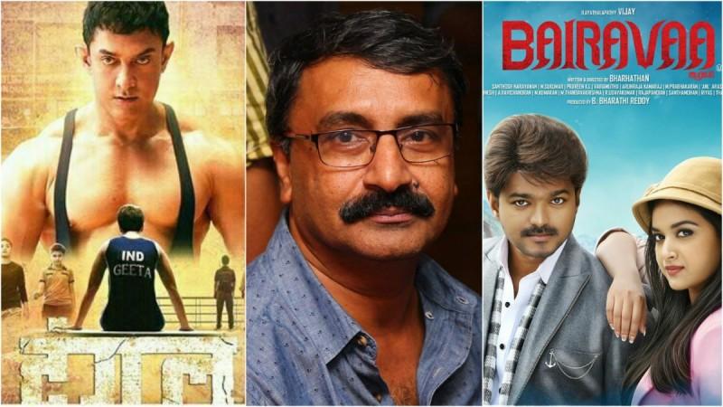 Dangal, VKP, VK Prakash, Bairavaa, theatre strike, Kerala theatre strike