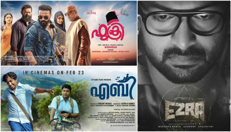 Upcoming Malayalam movies, Fukri, Ezra, Aby