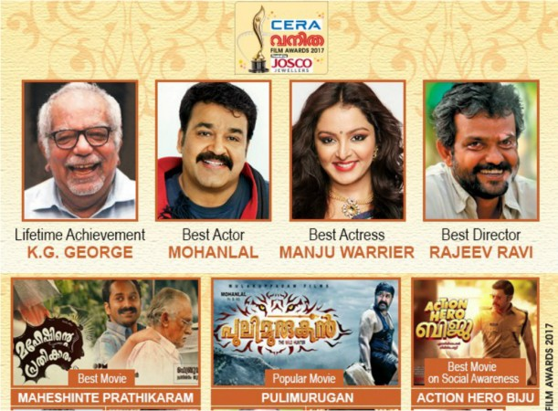 Vanitha - Cera Film Awards 2017, Vanitha awards, Vanitha award 2016 winners