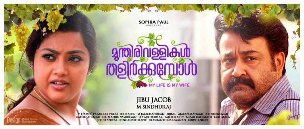 Munthirivallikal Thalirkkumbol, Mohanlal, meena, UK Box office, US box office