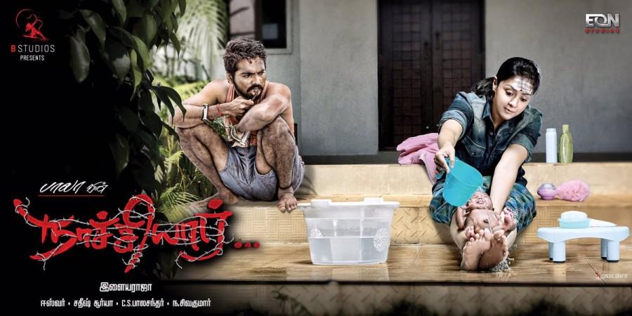 GV Prakash and Jyothika in Naachiyar