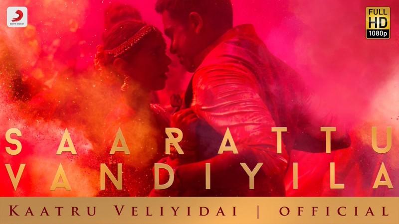 Sarattu vandiyila song in Kaatru Veliyidai