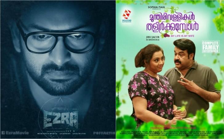 Munthirivallikal Thalirkkumbol, Mohanlal, Ezra, box office, Prithviraj Sukumaran