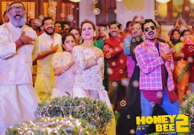 Honey Bee 2, Asif Ali, Bhavana, Sreenath Bhasi, Lal, Balu Varghese, Jillam Jillana song