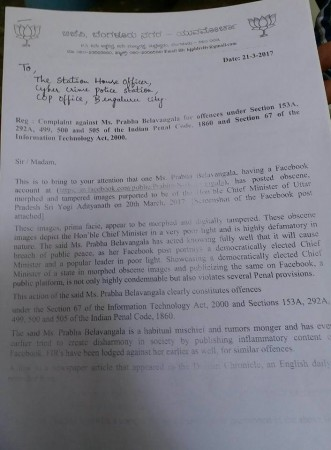 Page 1 of the complaint letter filed by BJP Yuva Morcha