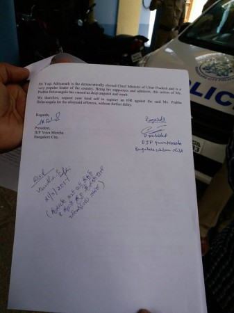 Page 2 of the complaint letter filed by BJP Yuva Morcha