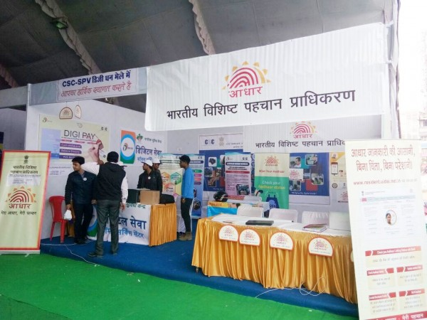 Aadhaar stall