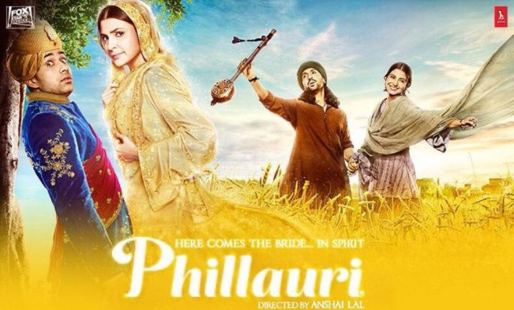 Phillauri, review