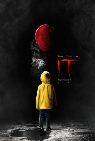 Stephen King's IT movie adaptation