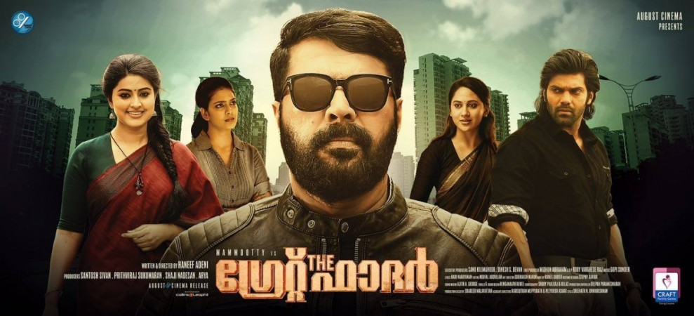 The Great Father, Mammootty, The Great Father review