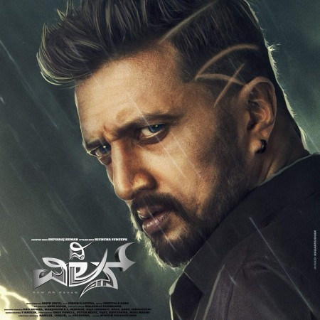 Sudeep's The Villain First Look Poster