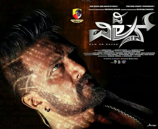 The first look of Kiccha Sudeep in The Villain