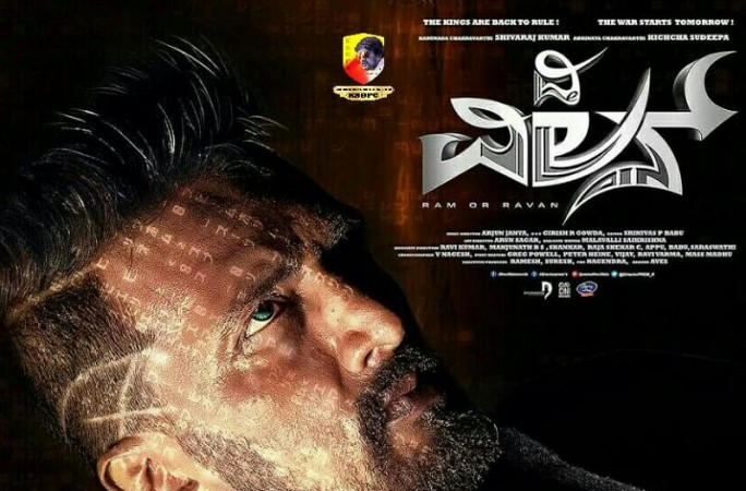 Sudeep's The Villain First Look