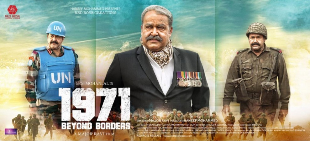 Mohanlal, 1971 Beyond Borders
