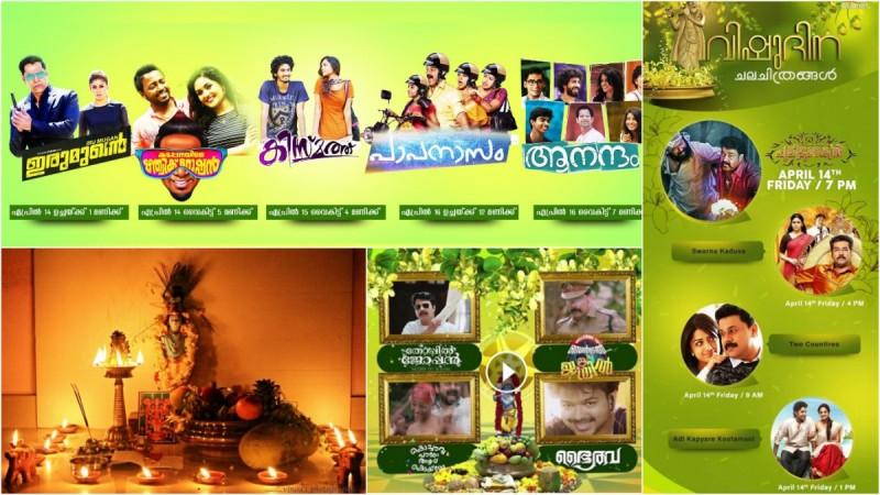 Vishu-Easter movies on TV: Here's the full list of movies screening