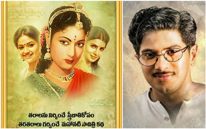 Mahanati Latest Gemini Ganesan Friend Revels About: Dulquer Salmaan As Gemini Ganesan In Savitri Biopic