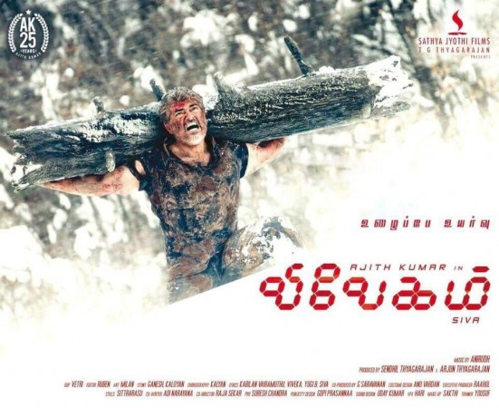 Ajith's New Poster from Vivegam