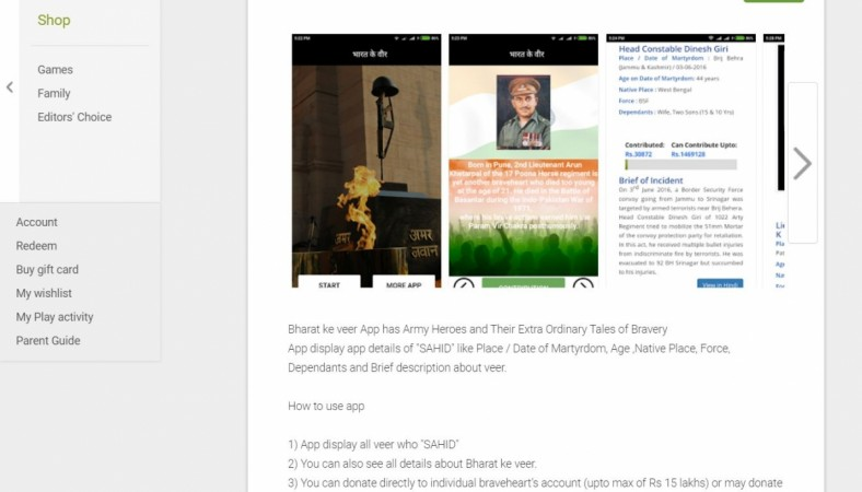 Bharat Ke Veer app, Google Play, Apple iOS, App Store, fake app