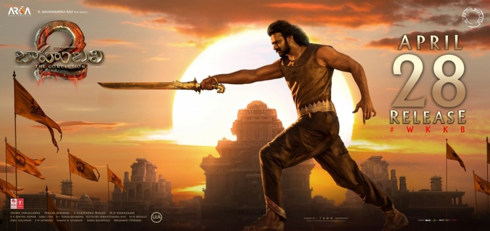 Baahubali 2 (Bahubali 2) craze: Forceful attempt to watch SS