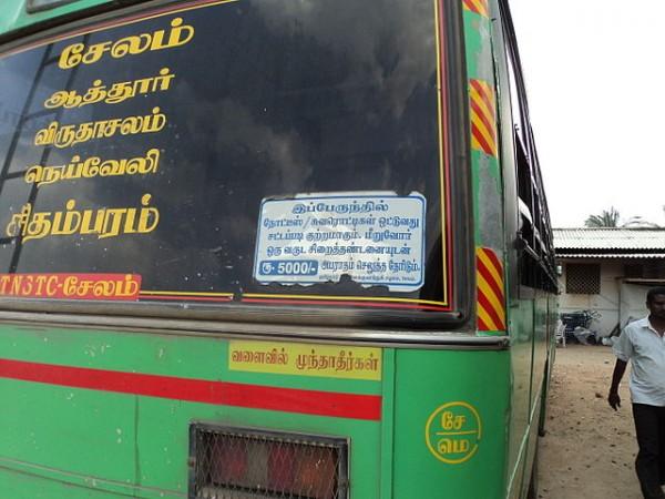 Tamil Nadu bus
