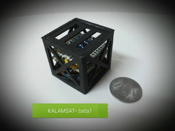 Rifath Sharook, KalamSat, India, Tamil Nadu, NASA,
