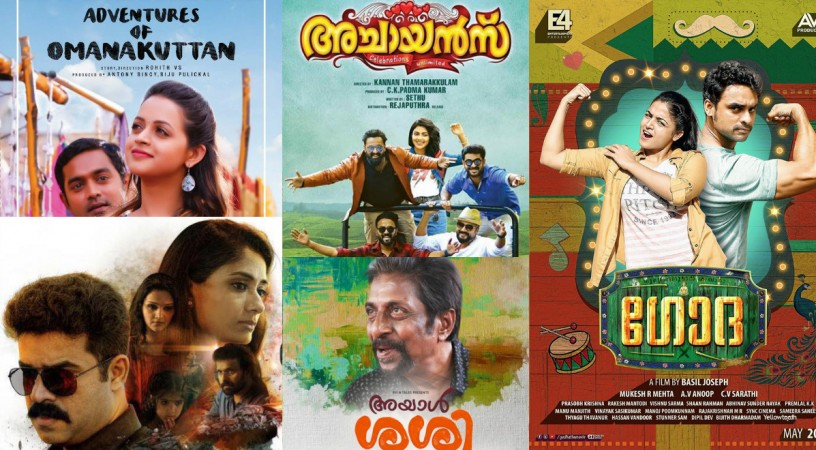 Godha, Adventures of Omanakuttan, Achayans, Careful, Ayaal Sassi