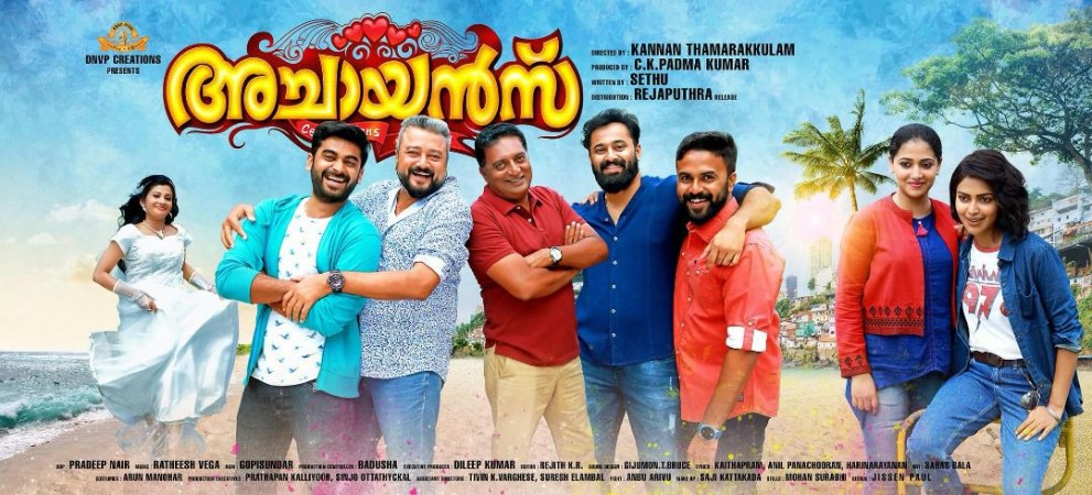Achayans, Achayans review, Achayans movie review