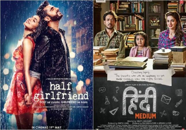 Half Girlfriend and Hindi Medium