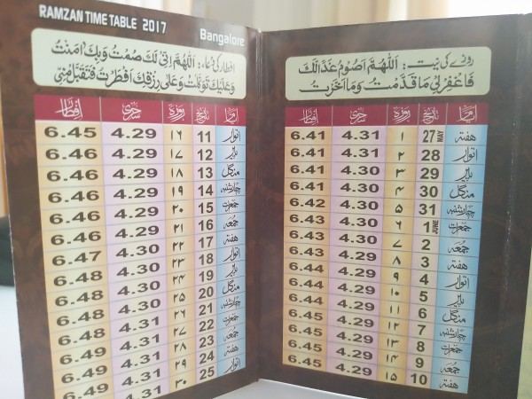 Ramadan 2017 time-table