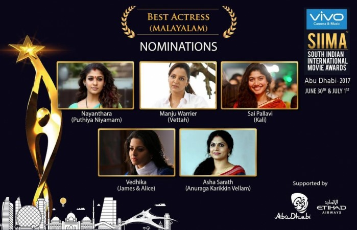 SIIMA, SIIMA 2017, SIIMA 2017 best actress