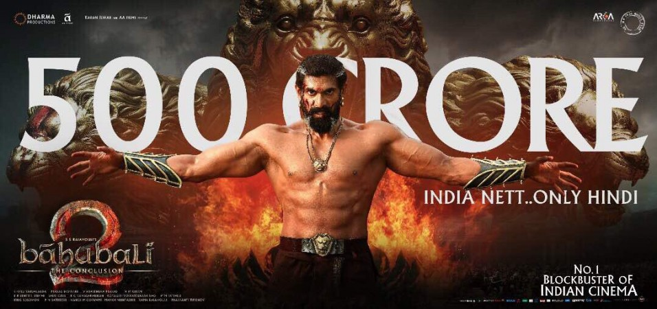 Baahubali 2 (Bahubali 2) Hindi box office collection: SS
