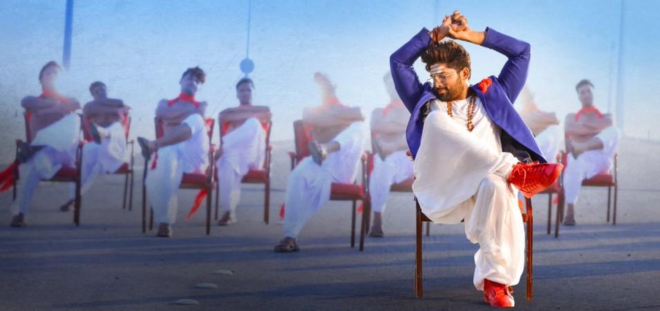 DJ aka Duvvada Jagannadham