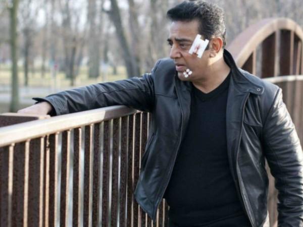 Kamal Haasan's Vishwaroopam