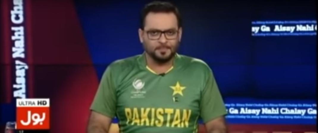 Pakistani anchor, India vs Pakistan, Narendra Modi