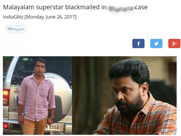 indiaglitz, bhavana case