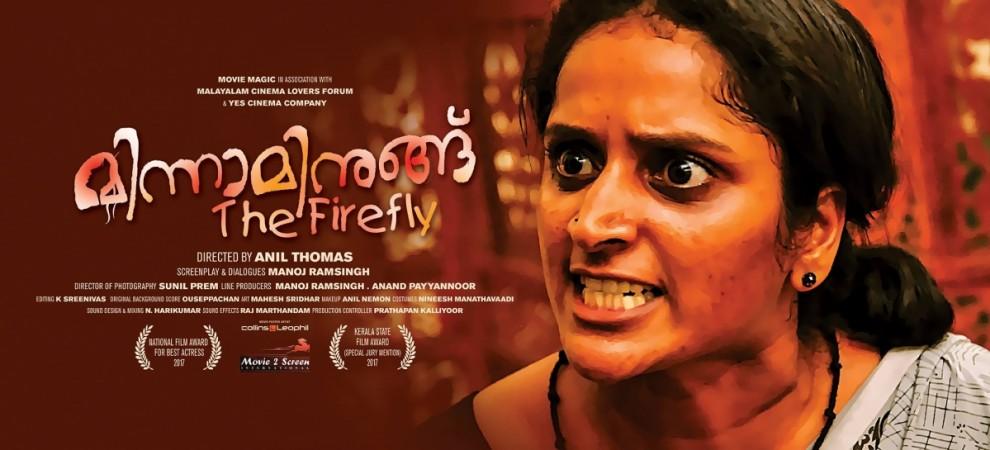 Minnaminungu The Firefly, Surabhi Lakshmi, National Award