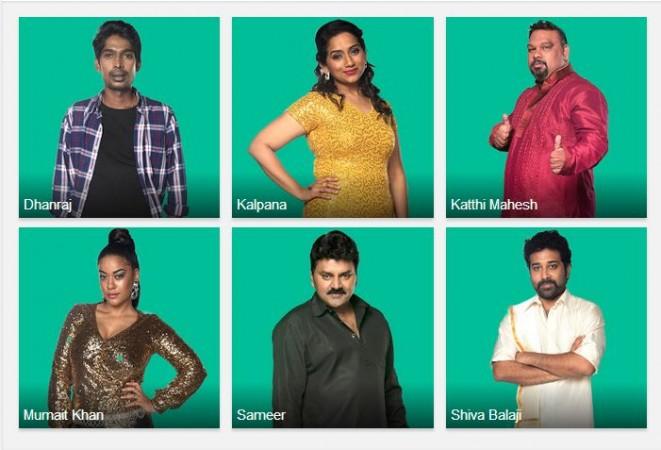 Sameer, Siva Balaji, Mumaith Khan, Mahesh Kaththi, Kalpana and Dhanraj