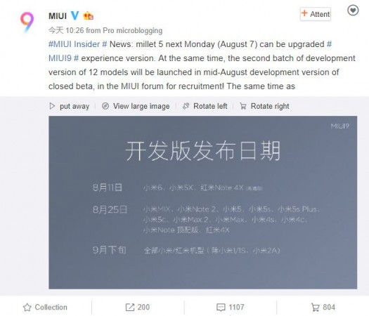 Android Nougat Based Miui 9 Release Date For Xiaomi