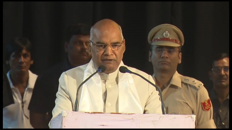 Ramn Nath Kovind swearing-in as President of India