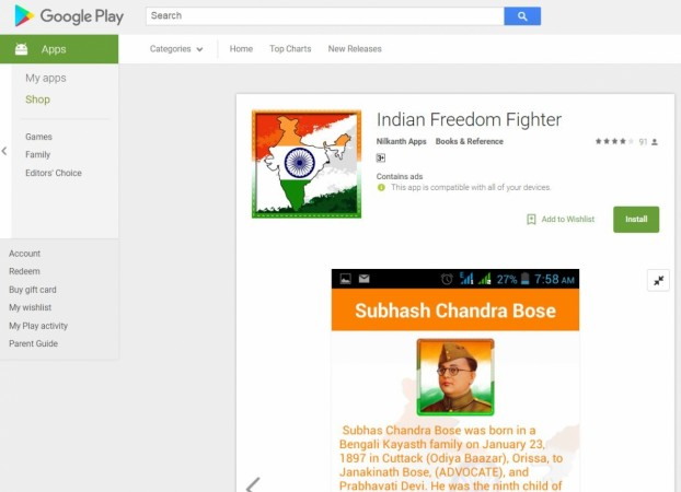 Five Apps That Encourage Independence >> Top 5 Apps To Celebrate Indian Independence Day Bharat Ke Veer