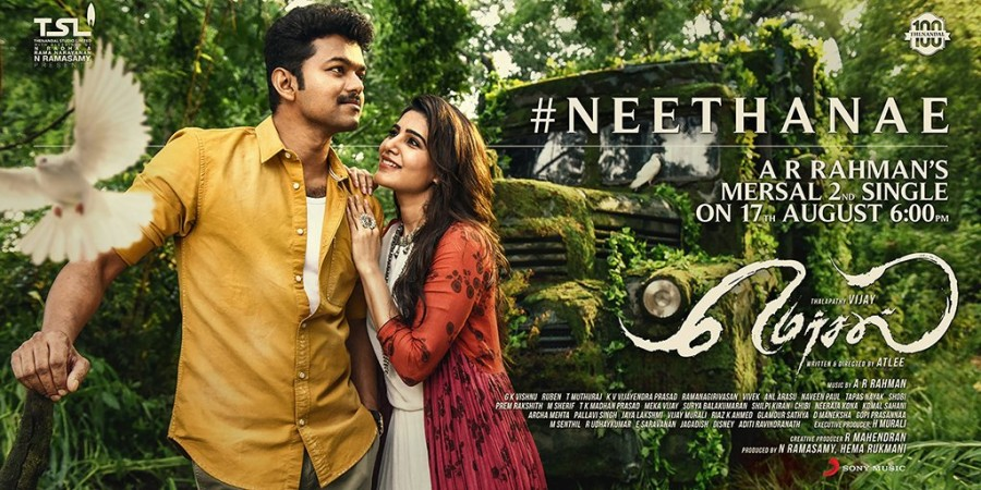 Mersal tamil film songs mp3 download | Mersal Tamil Mp3 Songs