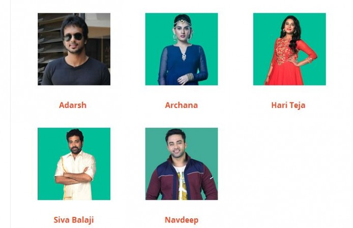 Bigg Boss Telugu finale: Who will be the winner? Cast your vote for