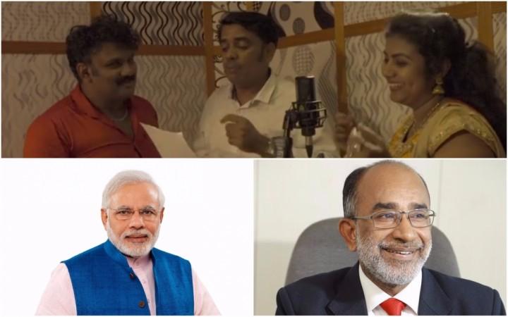 JImikki Kammal, Narendra Modi, Alphons Kannanthanam