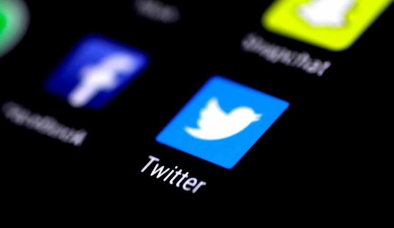 Twitter logo, Bookmark, Sharing feature