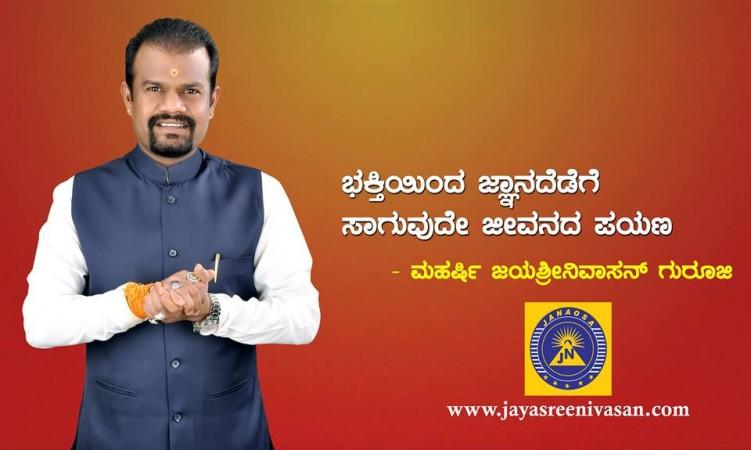Bigg Boss Kannada 5 - Contestant No. 1 - Jayasreenivasan